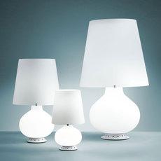 Fontana max ingrand fontanaarte 1853 1 luminaire lighting design signed 17951 thumb