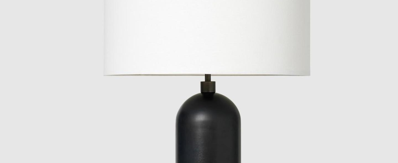 Lampe a poser gravity l acier noirci o41cm p65cm gubi normal