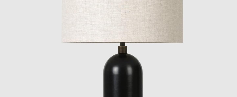 Lampe a poser gravity s acier noirci o41cm p65cm gubi normal