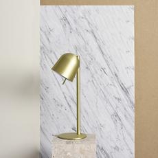 Ho table remi bouhaniche lampe a poser table lamp  eno studio rb01en000030  design signed nedgis 116245 thumb