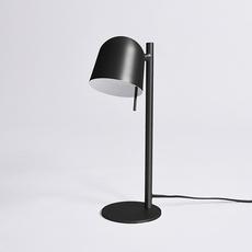 Ho table remi bouhaniche lampe a poser table lamp  eno studio rb01en000031  design signed nedgis 116249 thumb