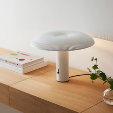 Illumina ilse crawford lampe a poser table lamp  wastberg 203t100  design signed nedgis 123291 thumb
