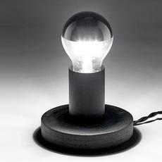 Kvg 19 02 koen van guijze lampe a poser table lamp  serax b7219337  design signed nedgis 66636 thumb