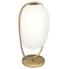 Lanna noe duchaufour lawrance lampe a poser table lamp  kundalini k385320  design signed 42436 thumb