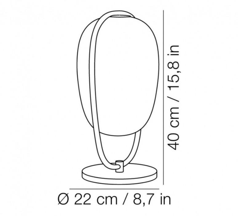 Lanna noe duchaufour lawrance lampe a poser table lamp  kundalini k385320  design signed 42442 product