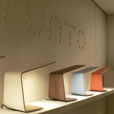 Led1 mikko karkkainen tunto led1 walnut walnut luminaire lighting design signed 12200 thumb