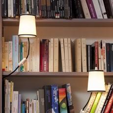 Lightbook herve langlais designheure llbbbn luminaire lighting design signed 13288 thumb
