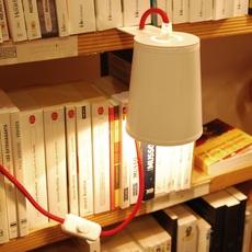 Lightbook herve langlais designheure llbb luminaire lighting design signed 13280 thumb
