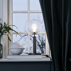 Miira  sofie refer lampe a poser table lamp  nuura 03530223  design signed nedgis 88805 thumb