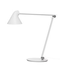 Njp studio nendo lampe a poser table lamp  louis poulsen 5744164744  design signed 49179 thumb