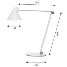 Njp studio nendo lampe a poser table lamp  louis poulsen 5744164744  design signed 49180 thumb