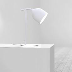Odile paolo cappello lampe a poser table lamp  lumen center italia odi02105  design signed 52555 thumb