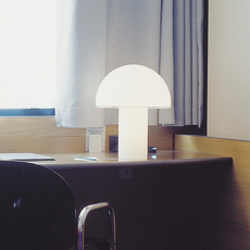 Alfa sergio mazza lampe a poser table lamp  artemide 0026010a  design signed nedgis 75714 thumb