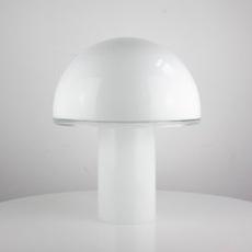Mezzachimera s vico magistretti lampe a poser table lamp  artemide 0055010a  design signed nedgis 75721 thumb