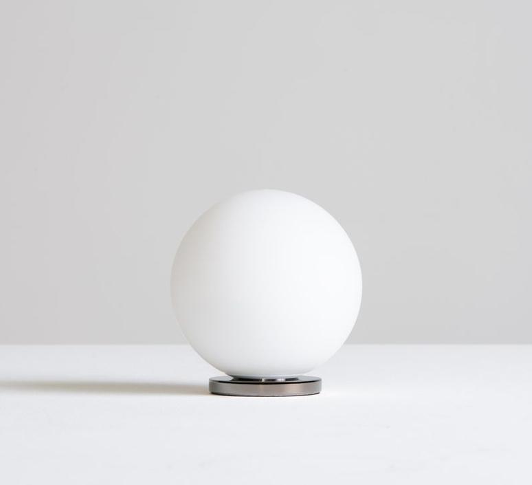 Pallina gio ponti lampe a poser table lamp  fontanaarte f443000150 ne noir  design signed nedgis 79054 product