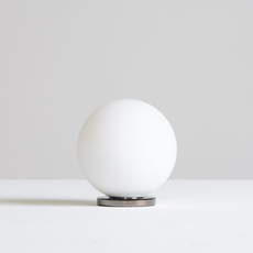 Pallina gio ponti lampe a poser table lamp  fontanaarte f443000150 ne noir  design signed nedgis 79054 thumb