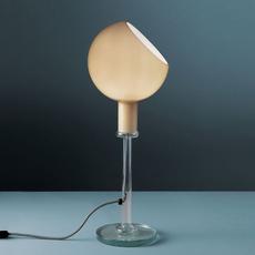 Parola gae aulenti fontanaarte m2658 v2689am luminaire lighting design signed 20049 thumb