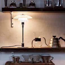 Ph 2 1 lampe de table  lampe a poser table lamp  louis poulsen 5744164278  design signed 58472 thumb