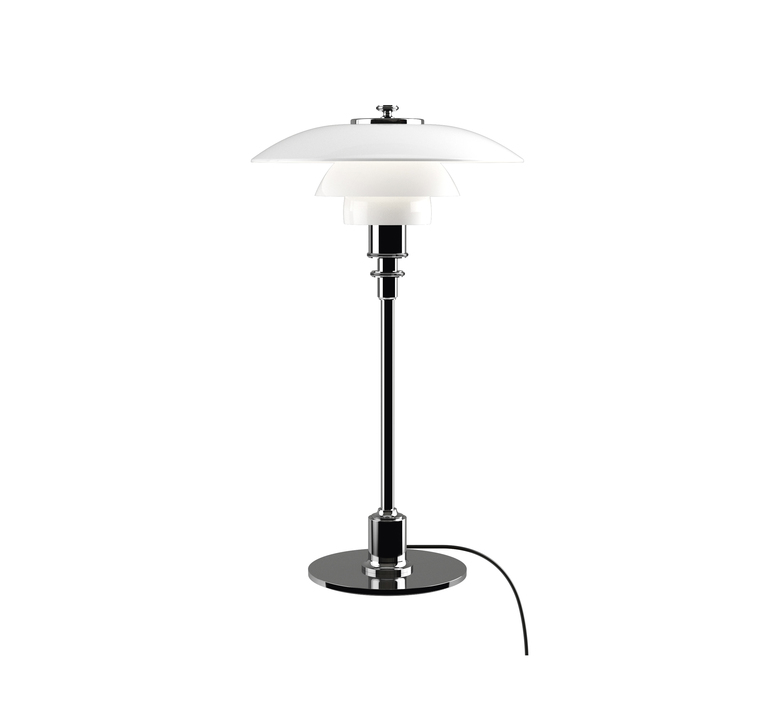 Ph 2 1 lampe de table  lampe a poser table lamp  louis poulsen 5744164278  design signed 58474 product