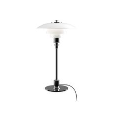 Ph 2 1 lampe de table  lampe a poser table lamp  louis poulsen 5744164278  design signed 58474 thumb