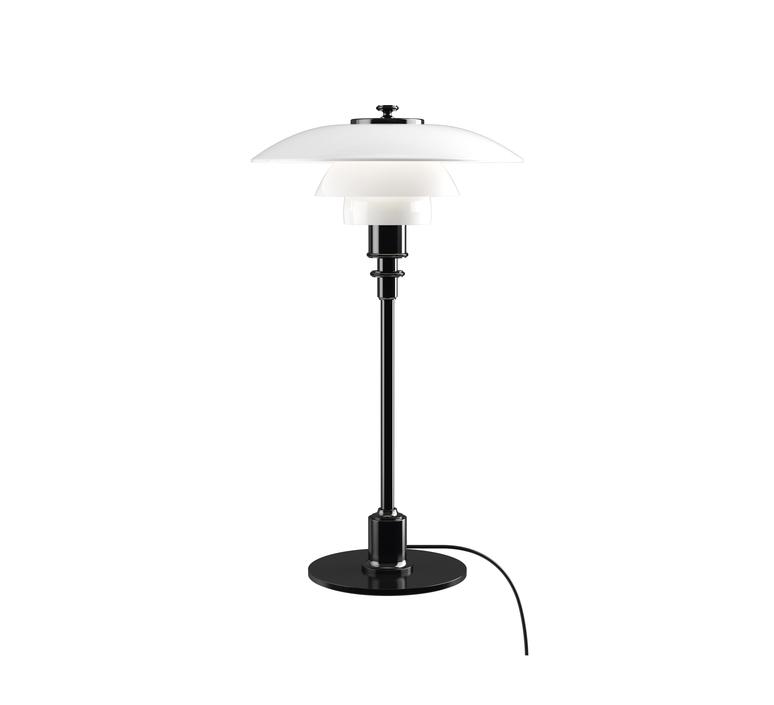 Ph 2 1 lampe de table  lampe a poser table lamp  louis poulsen 5744166153  design signed 58477 product