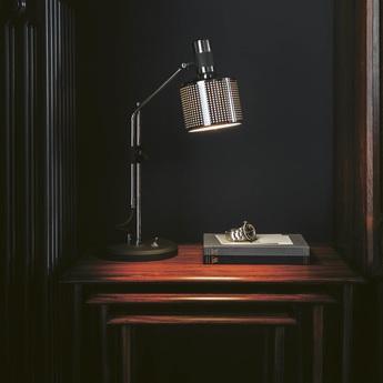 Lampe a poser riddle laiton led l35cm h47cm bert frank normal