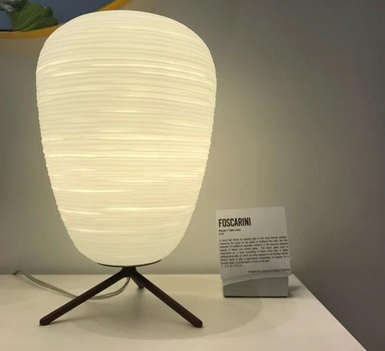 Rituals 1 ludovica roberto palomba lampe a poser table lamp  foscarini 244001110  design signed nedgis 85329 product