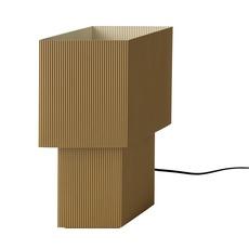 Romb 36 broberg ridderstrale lampe a poser table lamp  pholc 207318  design signed nedgis 112365 thumb