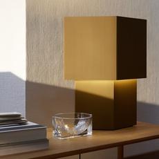 Romb 48 broberg ridderstrale lampe a poser table lamp  pholc 217318  design signed nedgis 112368 thumb