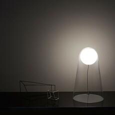 Satellight eugeni quitlet lampe a poser table lamp  foscarini 285021 15  design signed nedgis 87737 thumb