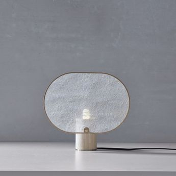 Lampe a poser screen light oval blanc laiton led l25 5cm h24cm kimu normal