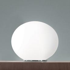 Sphera t 3 37 matteo thun lampe a poser table lamp  leucos 0004081  design signed nedgis 93149 thumb