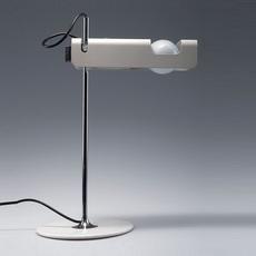 Spider joe colombo oluce 291 blanc luminaire lighting design signed 22431 thumb