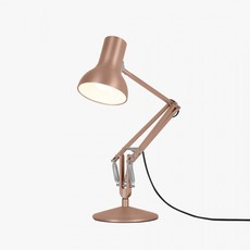 Type 75 mini metallic sir kenneth grange lampe a poser table lamp  anglepoise 32280  design signed 41006 thumb