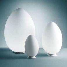 Uovo ufficio tecnico fontanaarte 2646 luminaire lighting design signed 14581 thumb