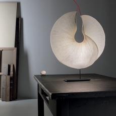 Yoruba rose ingo maurer lampe a poser table lamp  ingo maurer 2922000  design signed nedgis 65281 thumb
