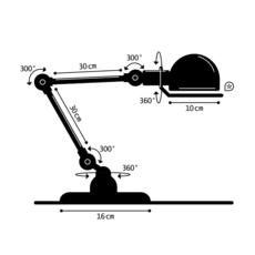 Signal 2 bras jean louis domecq lampe de bureau desk lamp  jielde si333 ral6019  design signed 35950 thumb