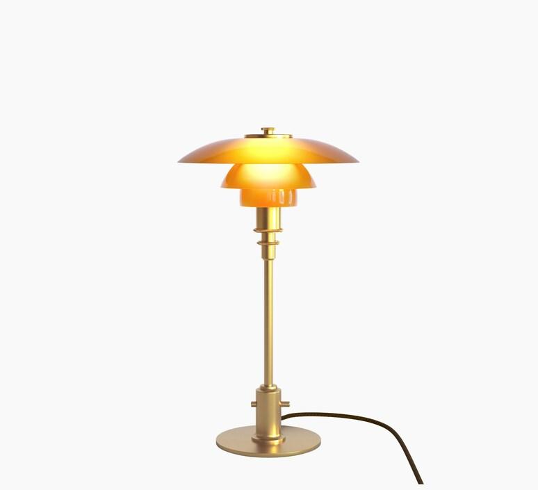 Ph 2 1 lampe de table  lampe a poser table lamp  louis poulsen 5744166153  design signed 96454 product