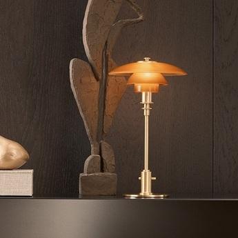 Lampe ph 2 1 ambre laiton led o20cm h35 5cm louis poulsen normal