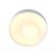 Sun yonoh estudio creativo plafonnier ceilling light  marset a671 005  design signed 61792 thumb