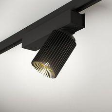 Coolfin jr set1 susanne uerlings plafonnier ceilling light  dark 1385 02 807402 00 0  design signed nedgis 68117 thumb