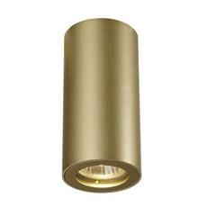Enola b cl 1 studio slv plafonnier ceilling light  slv 151813  design signed nedgis 65667 thumb