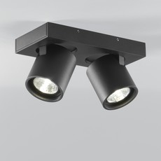 Focus 2 ronni gol plafonnier ceilling light  light point 261609  design signed nedgis 65590 thumb