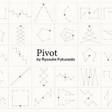 Pivot 10 personnalisable ryosuke fukusada plafonnier ceiling light  axolight plpivo1031bc100  design signed nedgis 118719 thumb