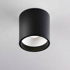 Solo 1 ronni gol plafonnier ceiling light  light point 258991  design signed nedgis 96984 thumb