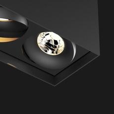 Titan box organic studio doxis plafonnier ceilling light  doxis 1407 40 26927 03  design signed 34362 thumb