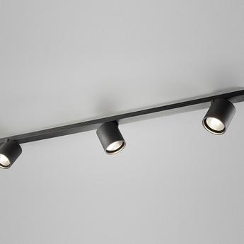 Rail focus noir led 2700k 2065lm ocm hcm light point normal
