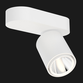 Spot atlas base blanc led o9cm h11cm doxis normal