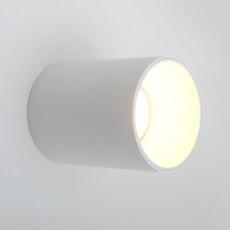 En saillie studio zangra spot spot light  zangra light 162 w  design signed nedgis 120315 thumb