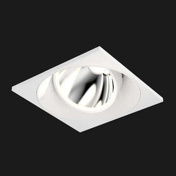 Spot encastrable atlas mix blanc led l12cm h12 5cm doxis normal